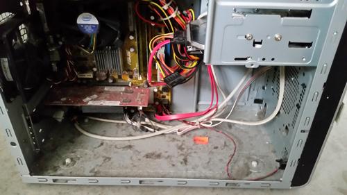 verdreckter PC